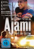 Ajami - German DVD cover (xs thumbnail)
