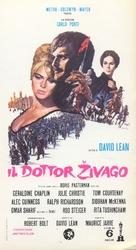 Doctor Zhivago - Italian Movie Poster (xs thumbnail)