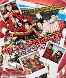 Kuan meun ho - Singaporean DVD movie cover (xs thumbnail)