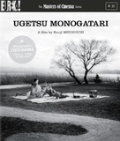 Ugetsu monogatari - British Blu-Ray cover (xs thumbnail)