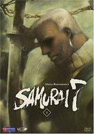 """Samurai 7"" - poster (xs thumbnail)"