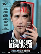 The Ides of March - French Movie Poster (xs thumbnail)
