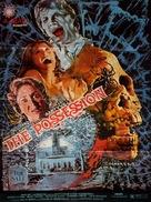 Amityville II: The Possession - Pakistani Movie Poster (xs thumbnail)