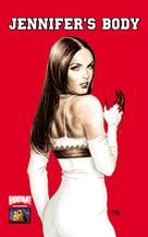 Jennifer's Body - Movie Poster (xs thumbnail)