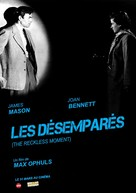 The Reckless Moment - French Re-release movie poster (xs thumbnail)