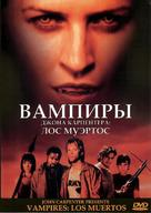 Vampires - Russian DVD cover (xs thumbnail)