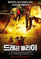 Dragon Wasps - South Korean Movie Poster (xs thumbnail)