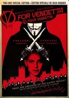 V For Vendetta - Canadian Movie Cover (xs thumbnail)
