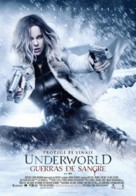 Underworld Blood Wars - Spanish Movie Poster (xs thumbnail)