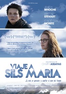 Clouds of Sils Maria - Spanish Movie Poster (xs thumbnail)