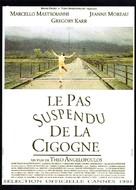 Meteoro vima tou pelargou, To - French Movie Poster (xs thumbnail)