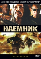 The Lazarus Papers - Russian DVD cover (xs thumbnail)