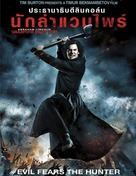 Abraham Lincoln: Vampire Hunter - Thai Movie Cover (xs thumbnail)
