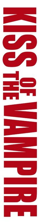 Immortally Yours - Logo (xs thumbnail)