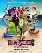 Hotel Transylvania 3: Summer Vacation - Brazilian Movie Poster (xs thumbnail)