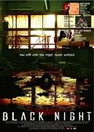 Black Night - Singaporean poster (xs thumbnail)