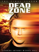 """""""The Dead Zone"""" - DVD cover (xs thumbnail)"""