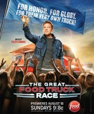 """The Great Food Truck Race"" - Movie Poster (xs thumbnail)"