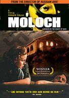 Molokh - DVD cover (xs thumbnail)