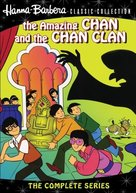 The Amazing Chan and the Chan Clan - DVD movie cover (xs thumbnail)
