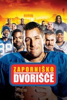 The Longest Yard - Slovenian Movie Poster (xs thumbnail)