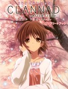 """""""Clannad: After Story"""" - Japanese Movie Poster (xs thumbnail)"""