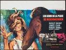 The Rain People - Belgian Movie Poster (xs thumbnail)