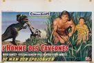 Dinosaurus! - Belgian Movie Poster (xs thumbnail)