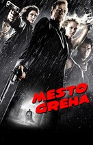 Sin City - Slovenian Movie Poster (xs thumbnail)
