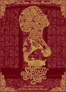 The Sound of Music - Homage poster (xs thumbnail)