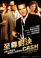 Cash - Taiwanese Movie Poster (xs thumbnail)