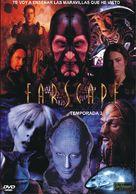 """Farscape"" - Spanish DVD movie cover (xs thumbnail)"