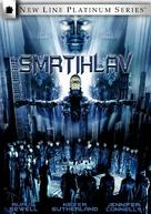 Dark City - Czech DVD cover (xs thumbnail)