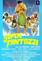 Superfantozzi - Italian Movie Poster (xs thumbnail)