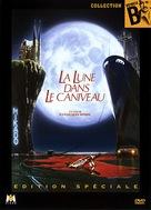 La lune dans le caniveau - French Movie Cover (xs thumbnail)
