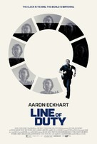 Line of Duty - Movie Poster (xs thumbnail)