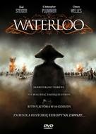 Waterloo - Polish Movie Cover (xs thumbnail)