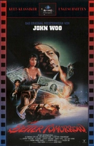 Ying hung boon sik - German VHS cover (xs thumbnail)
