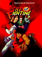 Battle spirits ryûko no ken - DVD cover (xs thumbnail)