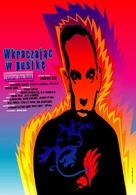 Enter the Void - Polish Movie Poster (xs thumbnail)