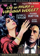 Who's Afraid of Virginia Woolf? - Italian DVD movie cover (xs thumbnail)