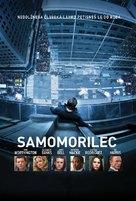 Man on a Ledge - Slovenian Movie Poster (xs thumbnail)