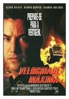 Speed - Brazilian Movie Poster (xs thumbnail)