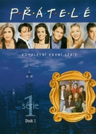 """Friends"" - Czech DVD cover (xs thumbnail)"