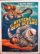 Ori okeanis saidumloeba - Belgian Movie Poster (xs thumbnail)