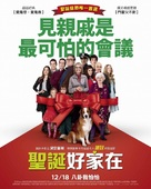Love the Coopers - Taiwanese Movie Poster (xs thumbnail)