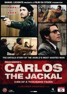 Carlos - Danish Movie Cover (xs thumbnail)