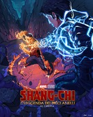 Shang-Chi and the Legend of the Ten Rings - Italian Movie Poster (xs thumbnail)