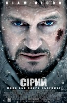 The Grey - Ukrainian Movie Poster (xs thumbnail)