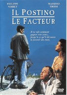 Postino, Il - French poster (xs thumbnail)